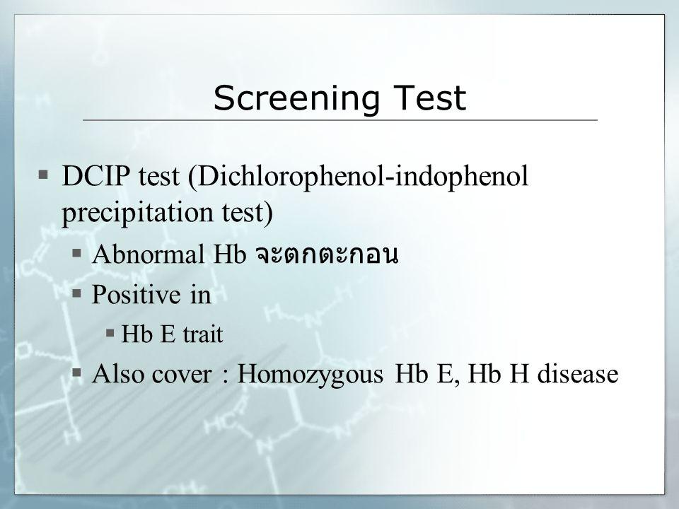 Screening Test DCIP test (Dichlorophenol-indophenol precipitation test) Abnormal Hb จะตกตะกอน. Positive in.