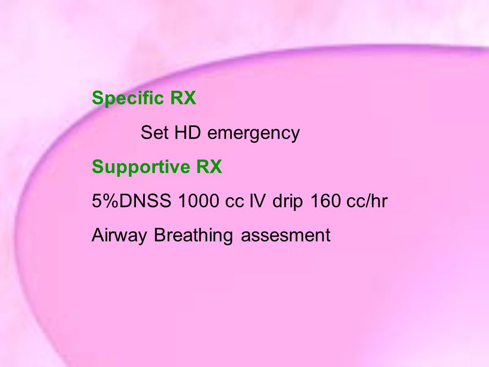 Specific RX Set HD emergency. Supportive RX. 5%DNSS 1000 cc IV drip 160 cc/hr.