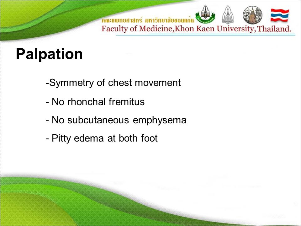 -Symmetry of chest movement