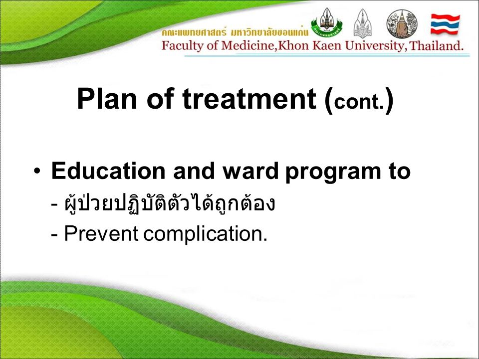 Plan of treatment (cont.)