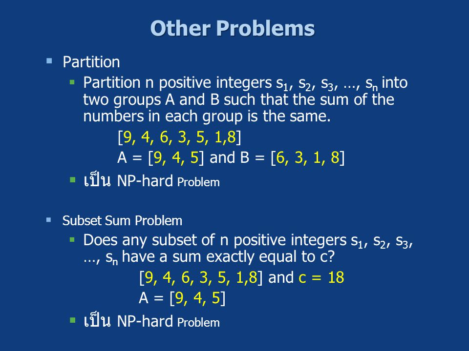 Other Problems เป็น NP-hard Problem Partition