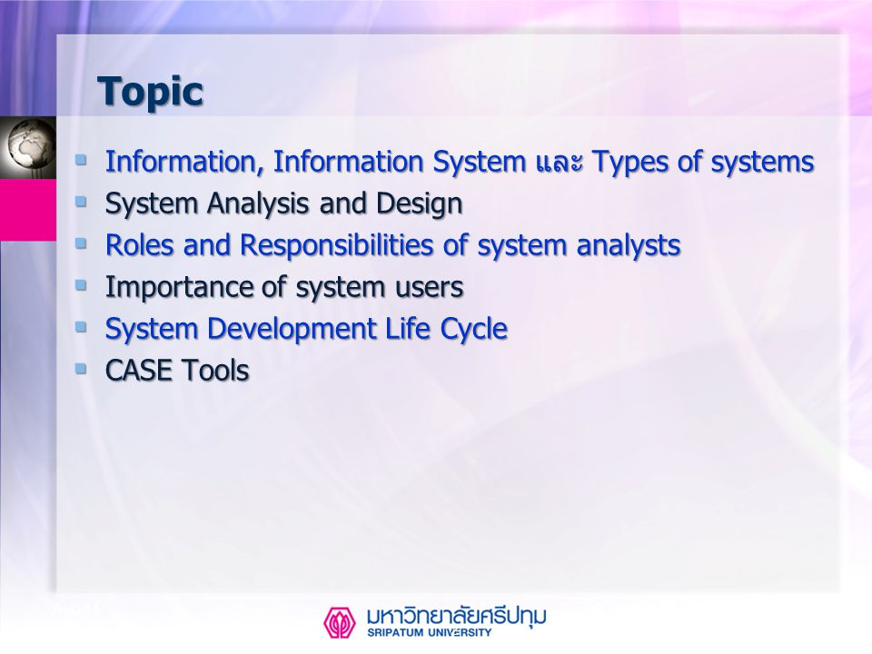 Topic Information, Information System และ Types of systems