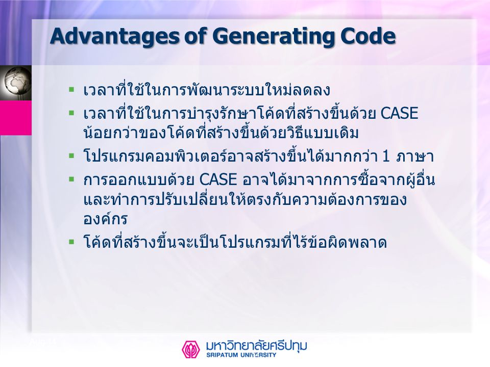 Advantages of Generating Code