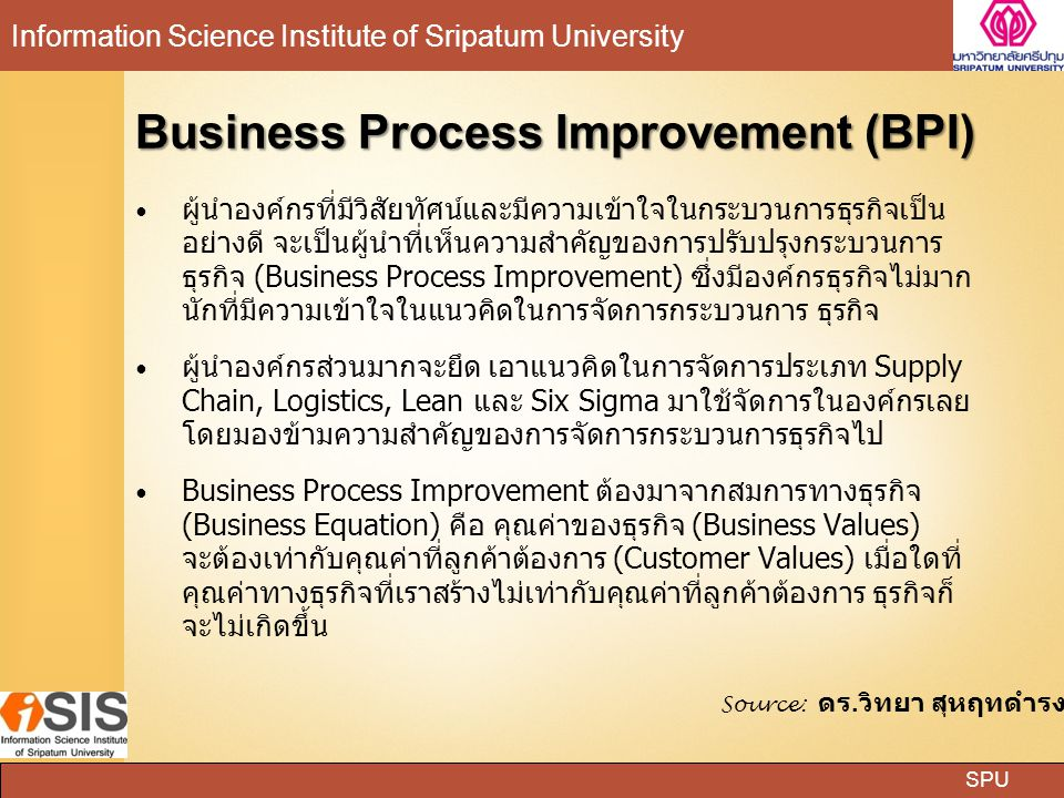 Business Process Improvement (BPI)