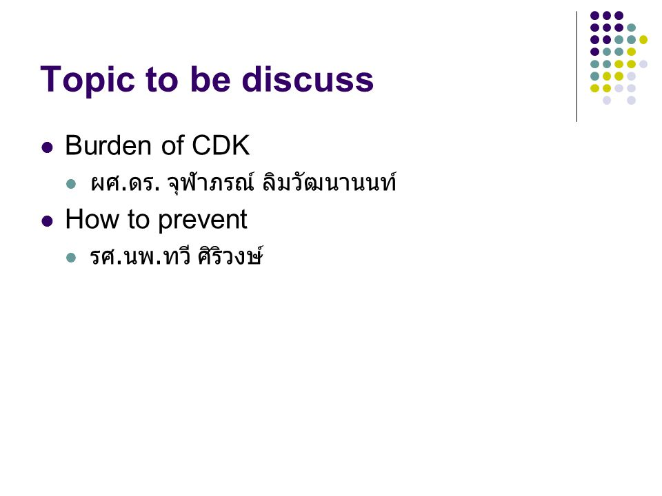 Topic to be discuss Burden of CDK How to prevent