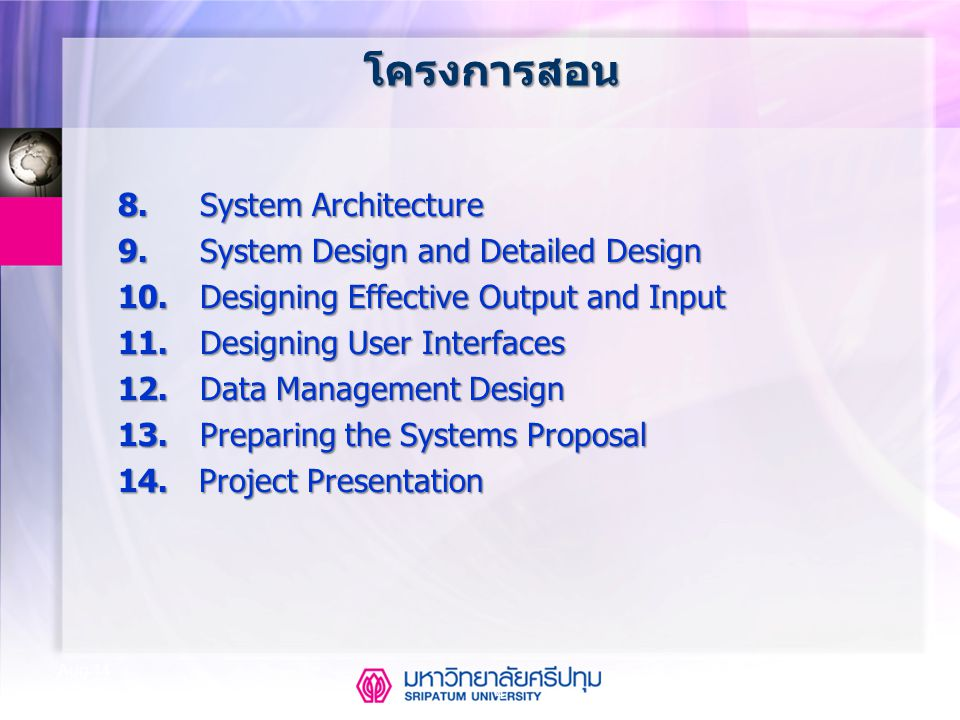 โครงการสอน 8. System Architecture 9. System Design and Detailed Design