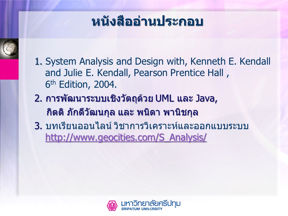 หนังสืออ่านประกอบ 1. System Analysis and Design with, Kenneth E. Kendall and Julie E. Kendall, Pearson Prentice Hall , 6th Edition, 2004.