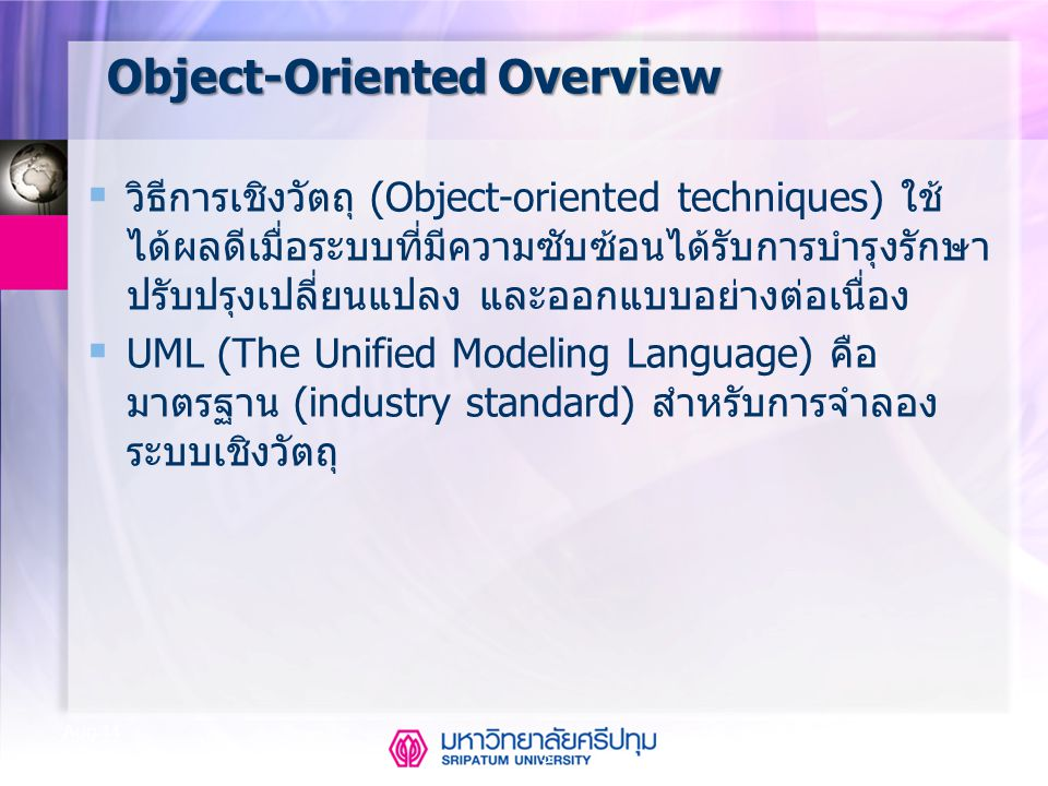 Object-Oriented Overview