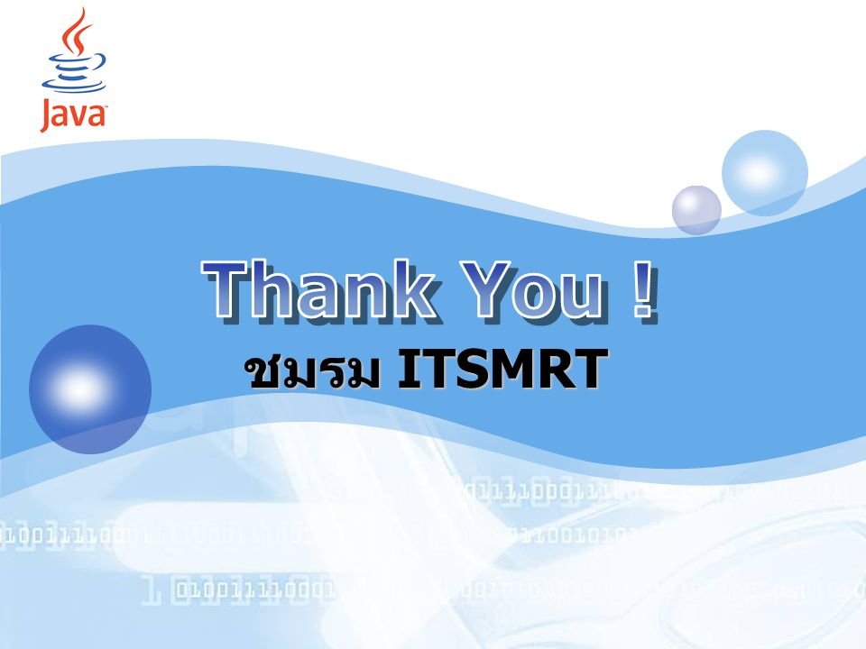Thank You ! ชมรม ITSMRT by Accords (IT SMART CLUB 2006) by Accords 24