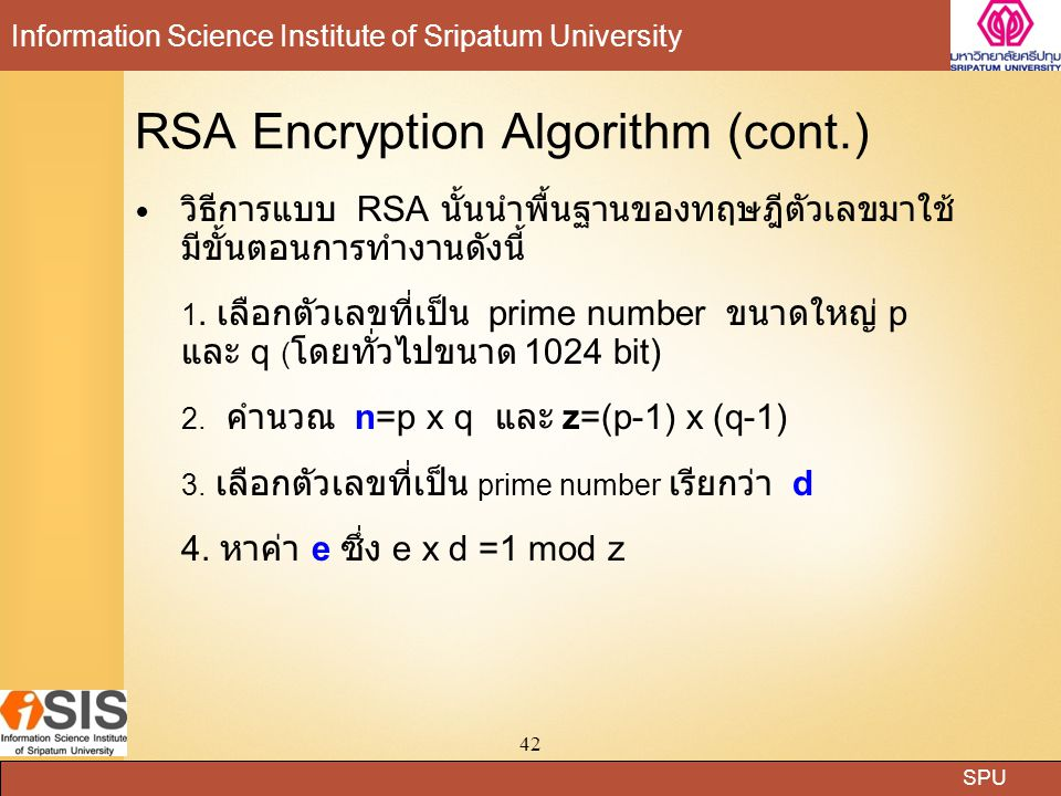 RSA Encryption Algorithm (cont.)