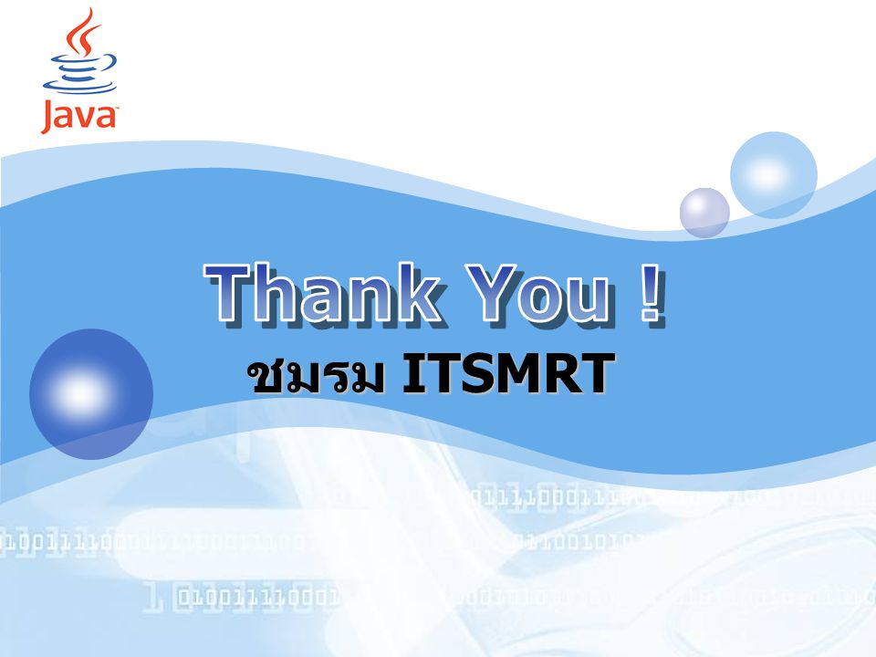 Thank You ! ชมรม ITSMRT by Accords (IT SMART CLUB 2006) by Accords 11
