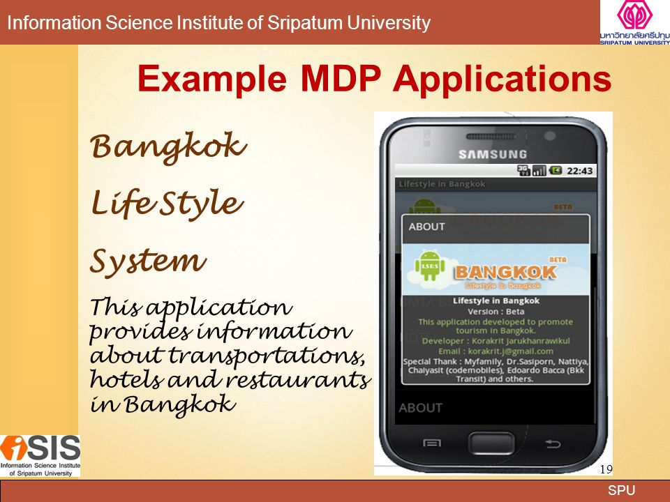 Example MDP Applications