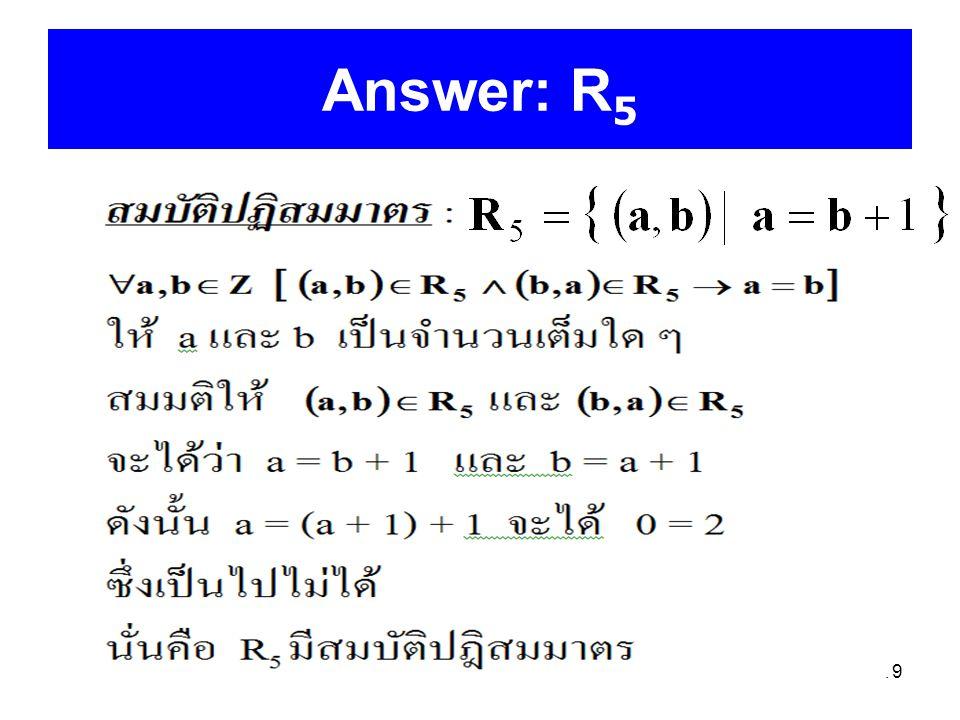 Answer: R5