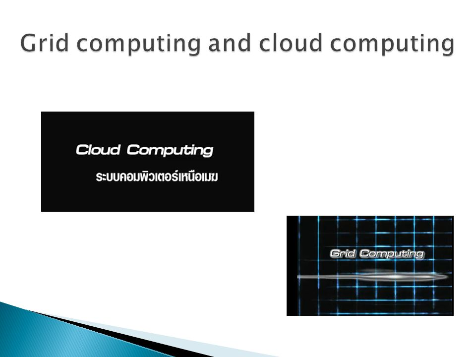 Grid computing and cloud computing
