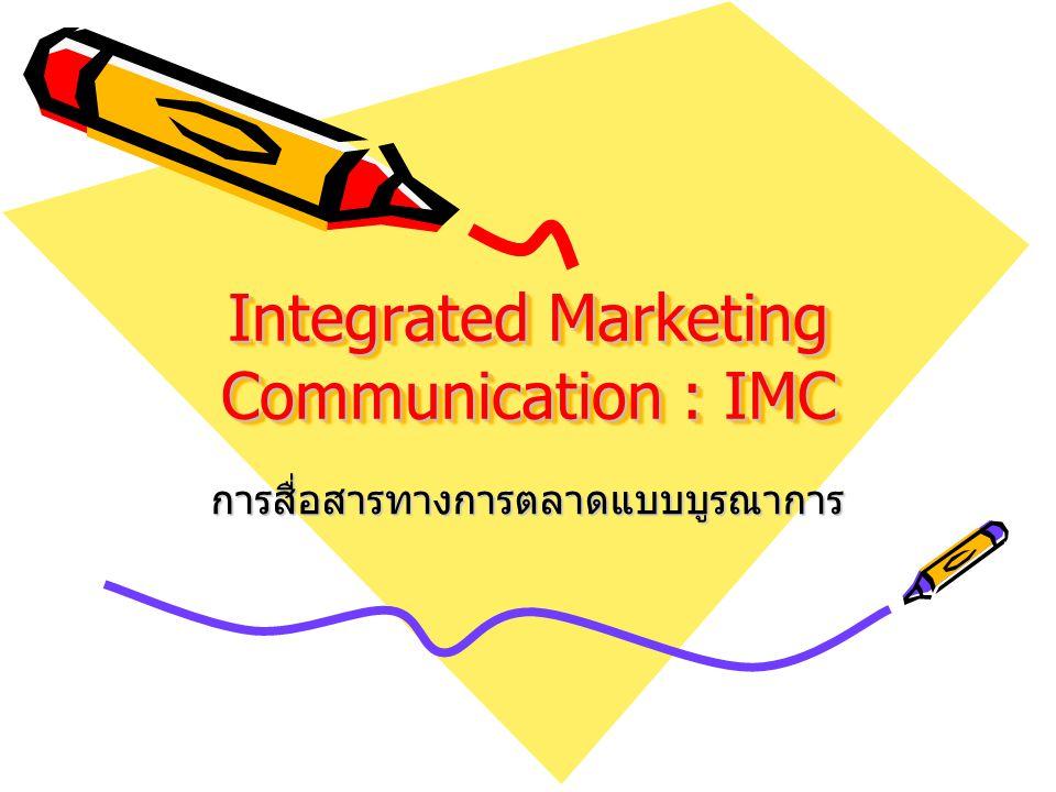 Integrated Marketing Communication : IMC
