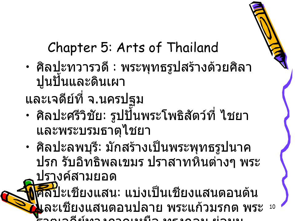 Chapter 5: Arts of Thailand
