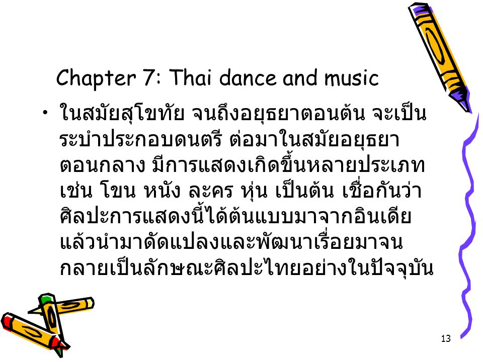Chapter 7: Thai dance and music