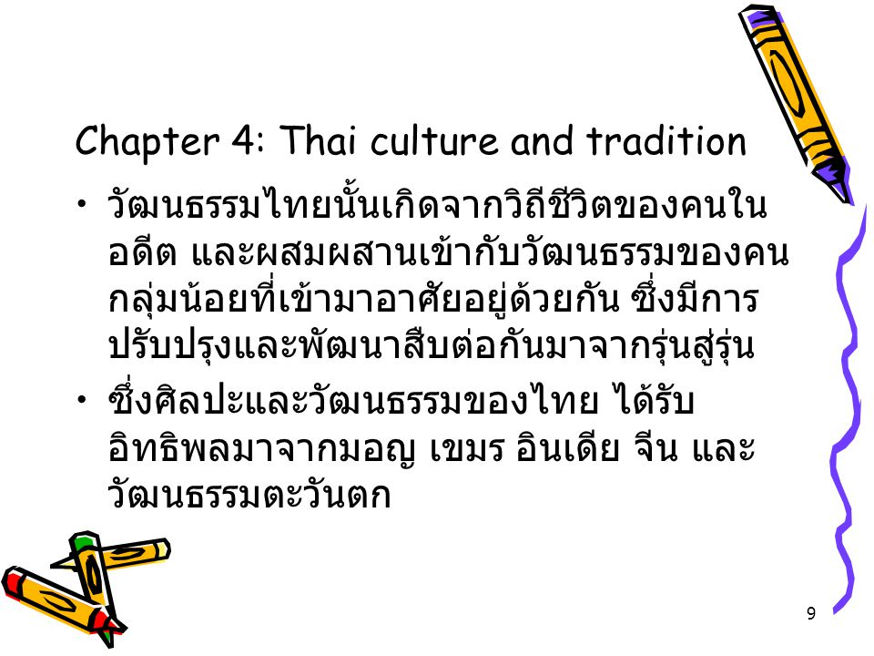 Chapter 4: Thai culture and tradition