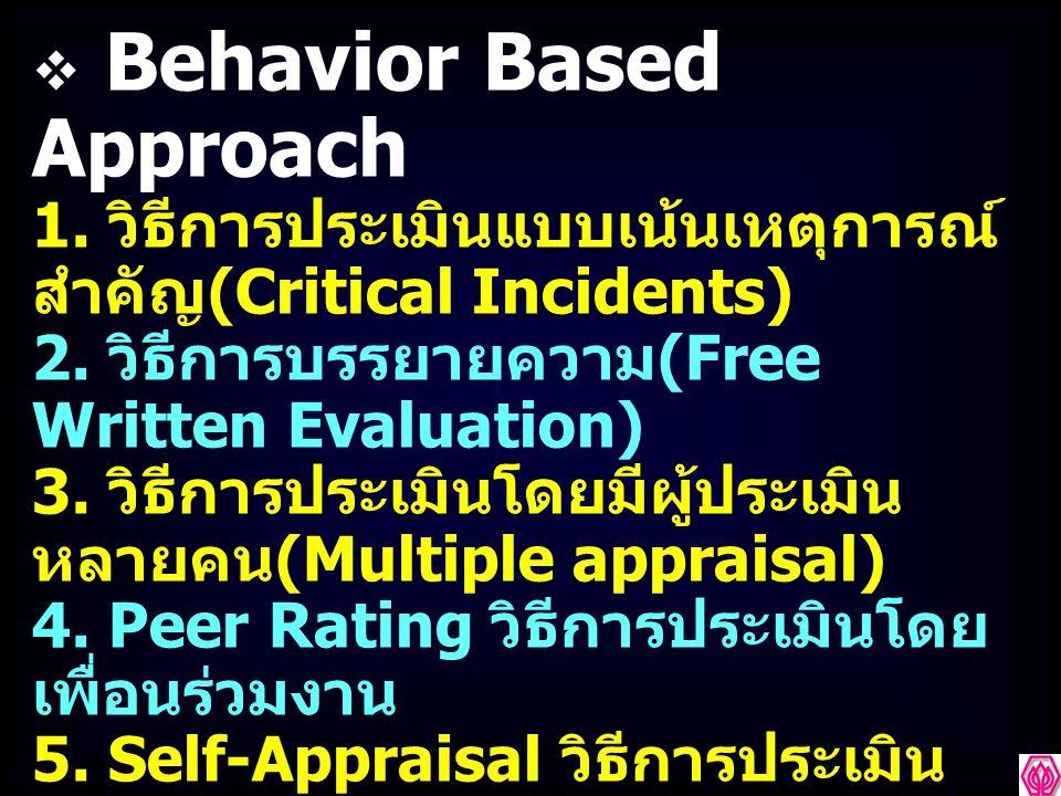 Behavior Based Approach