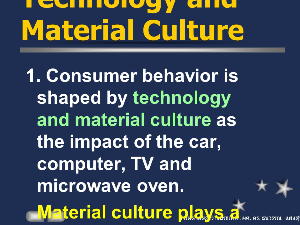 Technology and Material Culture