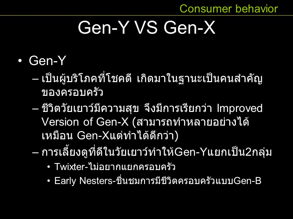 Gen-Y VS Gen-X Gen-Y Consumer behavior