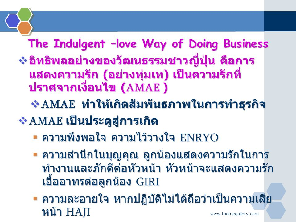The Indulgent –love Way of Doing Business