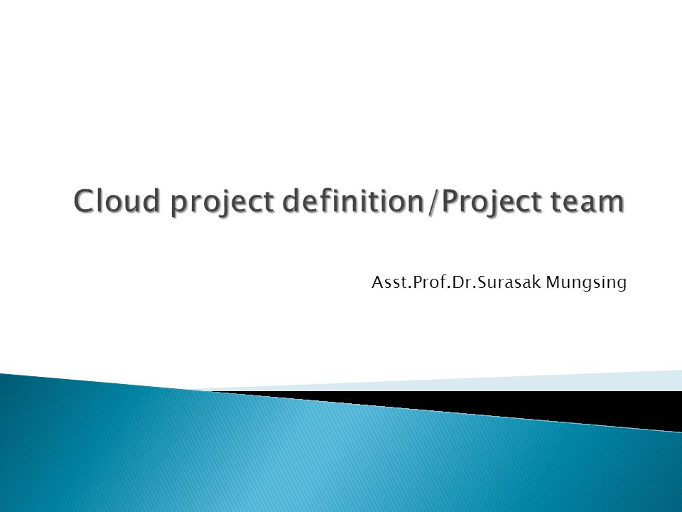 Cloud project definition/Project team