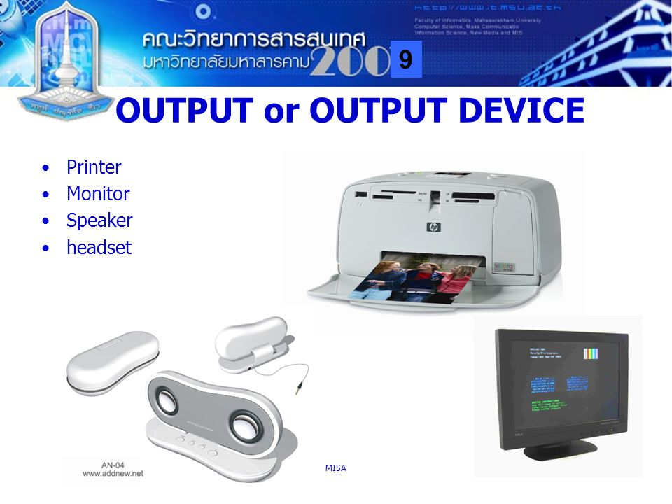 OUTPUT or OUTPUT DEVICE