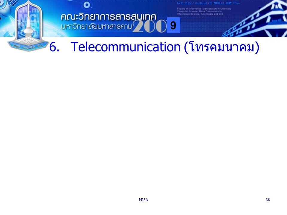 Telecommunication (โทรคมนาคม)