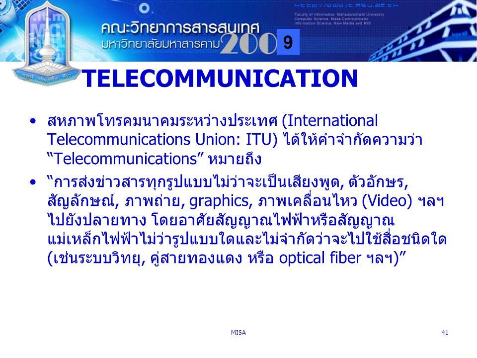 TELECOMMUNICATION สหภาพโทรคมนาคมระหว่างประเทศ (International Telecommunications Union: ITU) ได้ให้คำจำกัดความว่า Telecommunications หมายถึง.