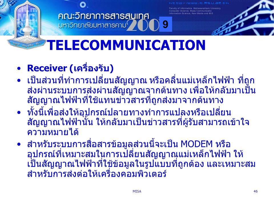 TELECOMMUNICATION Receiver (เครื่องรับ)