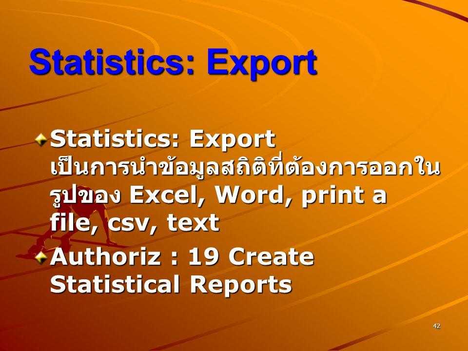 Statistics: Export Statistics: Export เป็นการนำข้อมูลสถิติที่ต้องการออกในรูปของ Excel, Word, print a file, csv, text.