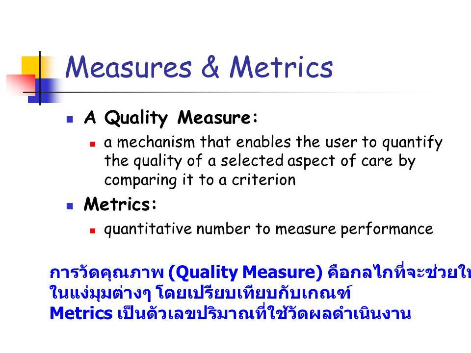 Measures & Metrics A Quality Measure: Metrics: