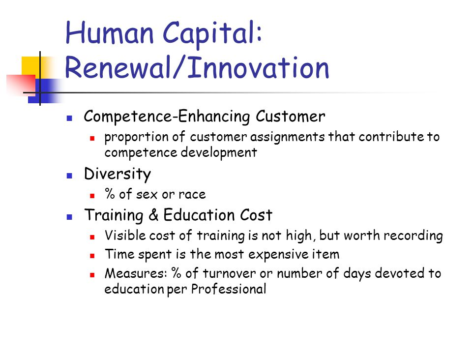 Human Capital: Renewal/Innovation