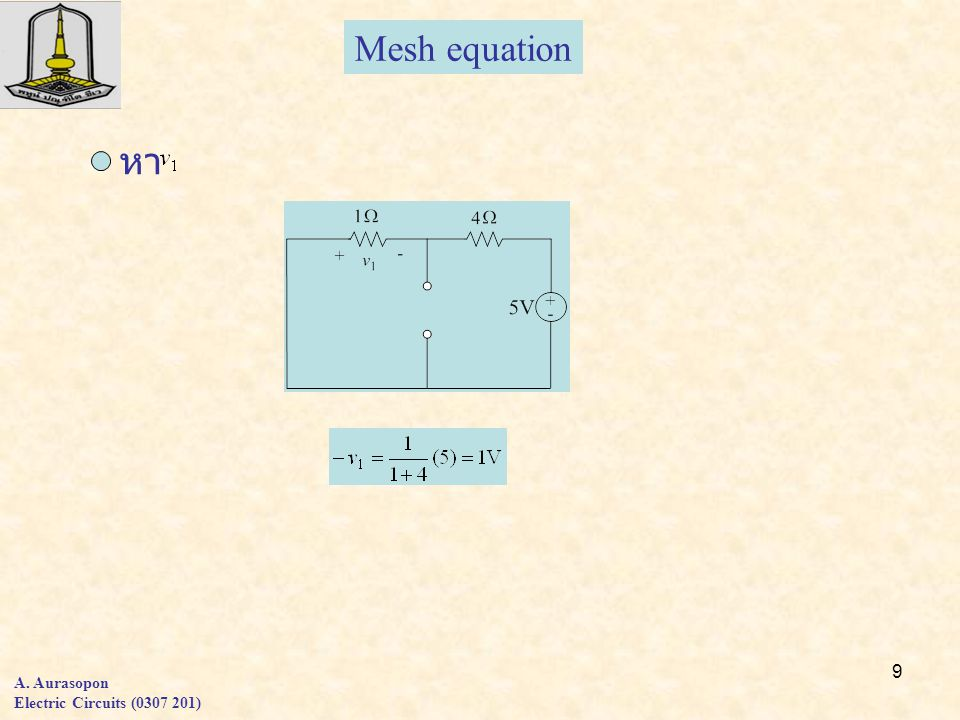 Mesh equation หา A. Aurasopon Electric Circuits (0307 201)