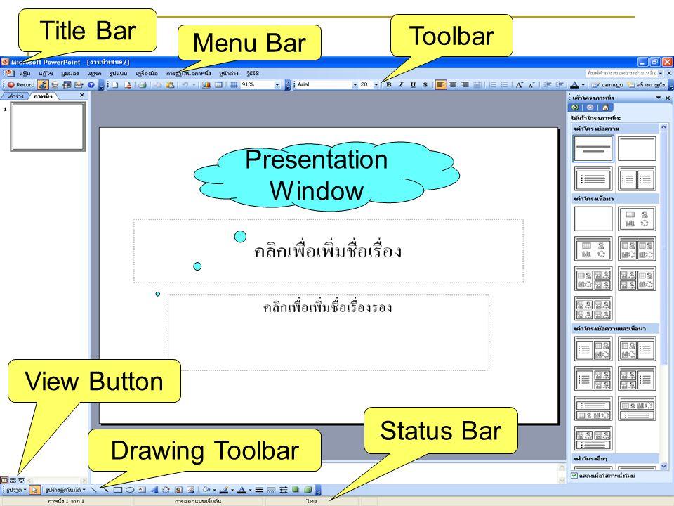 Title Bar Toolbar Menu Bar Presentation Window View Button Status Bar Drawing Toolbar