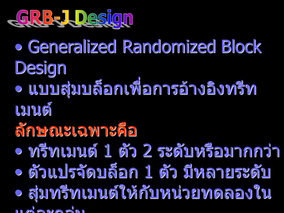 Generalized Randomized Block Design