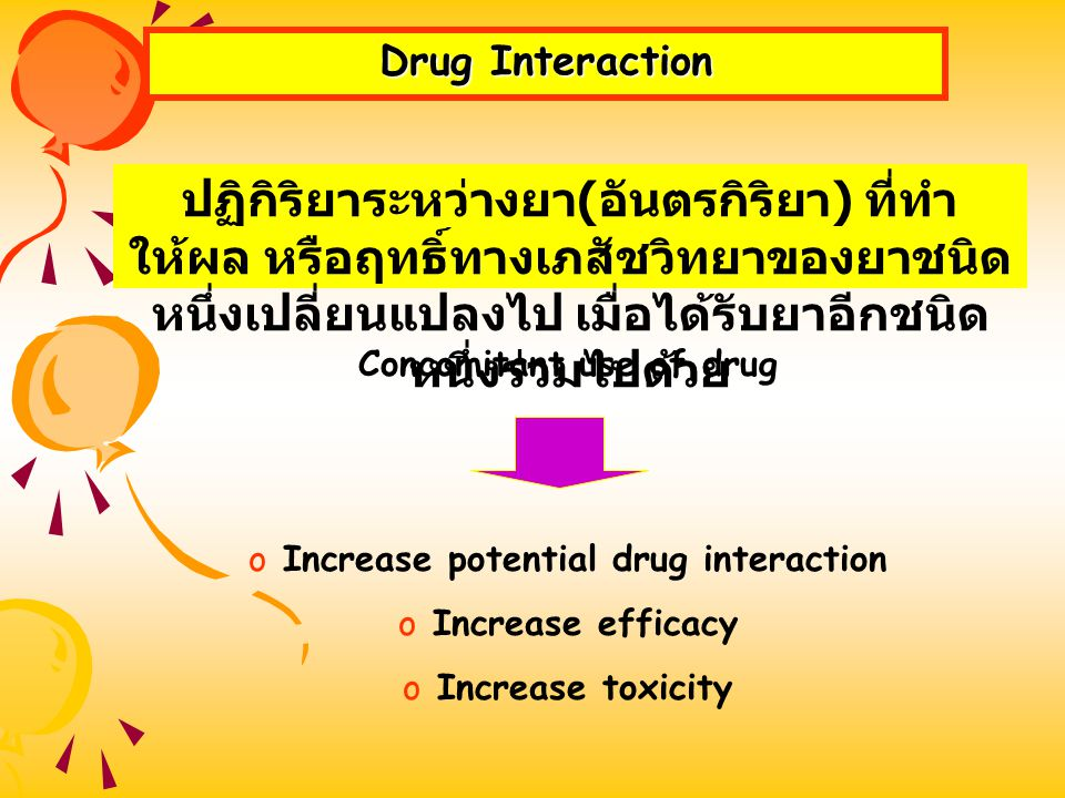 Concomitant use of drug Increase potential drug interaction