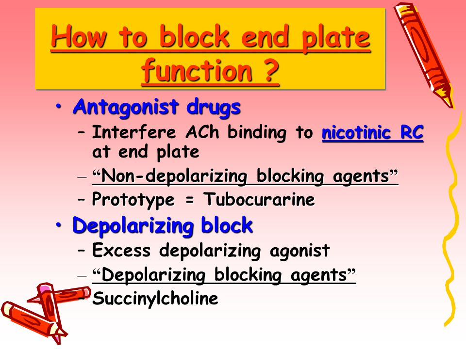How to block end plate function