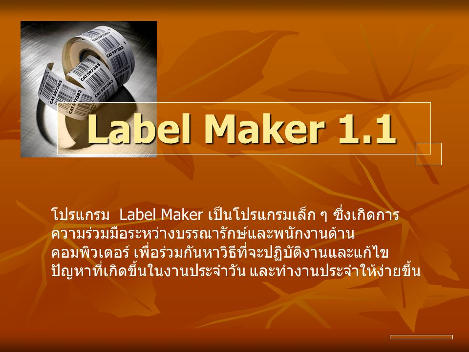 Label Maker 1.1