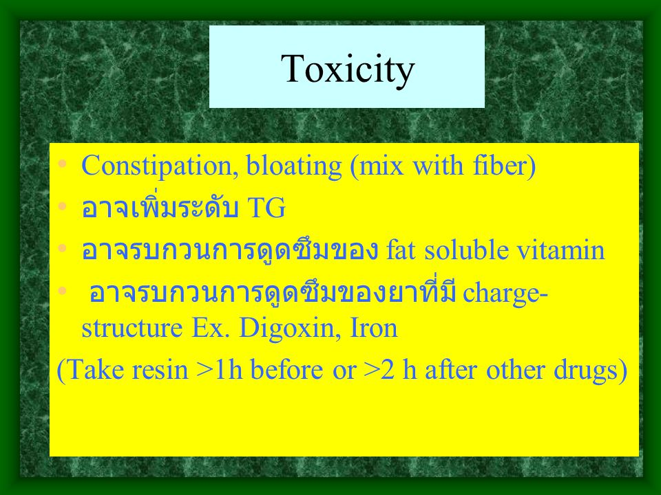 Toxicity Constipation, bloating (mix with fiber) อาจเพิ่มระดับ TG