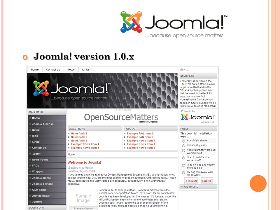 Joomla! version 1.0.x