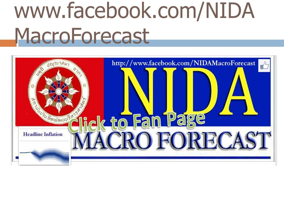 www.facebook.com/NIDAMacroForecast