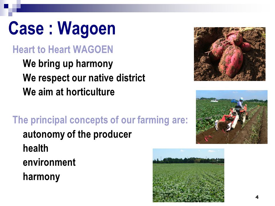Case : Wagoen Heart to Heart WAGOEN We bring up harmony