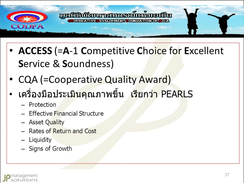 ACCESS (=A-1 Competitive Choice for Excellent Service & Soundness)