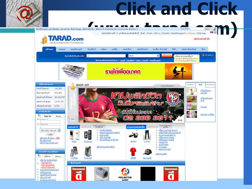 Click and Click (www.tarad.com)