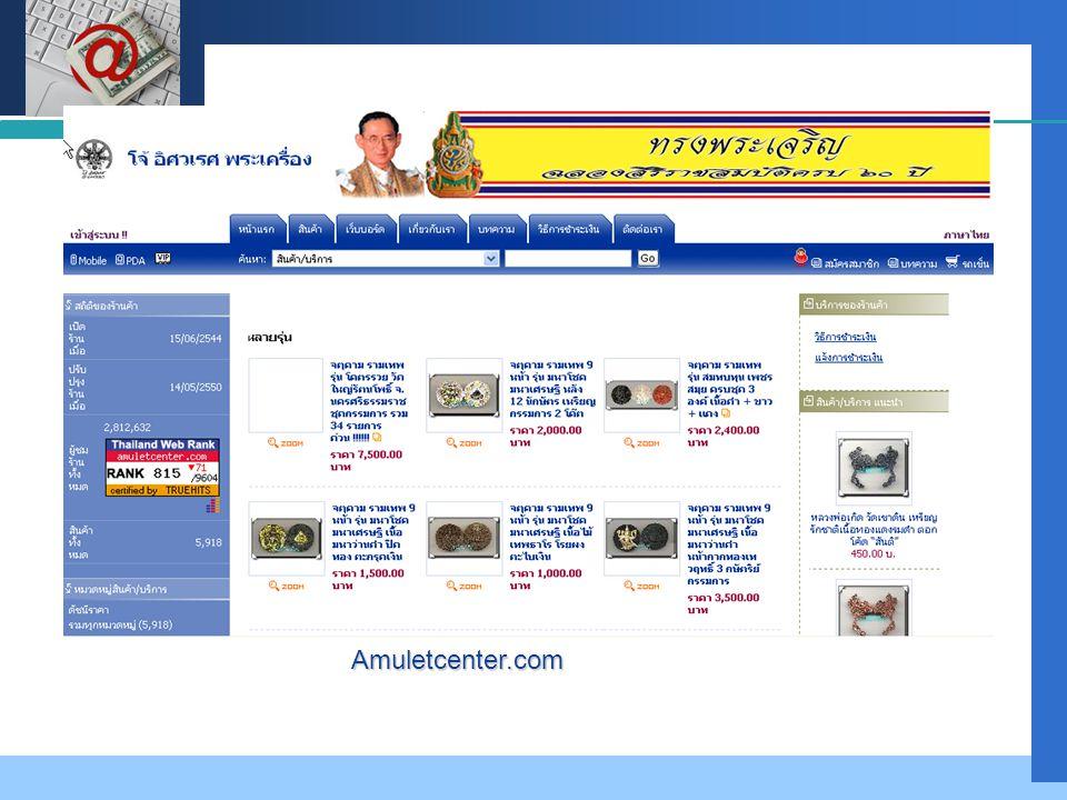 Amuletcenter.com