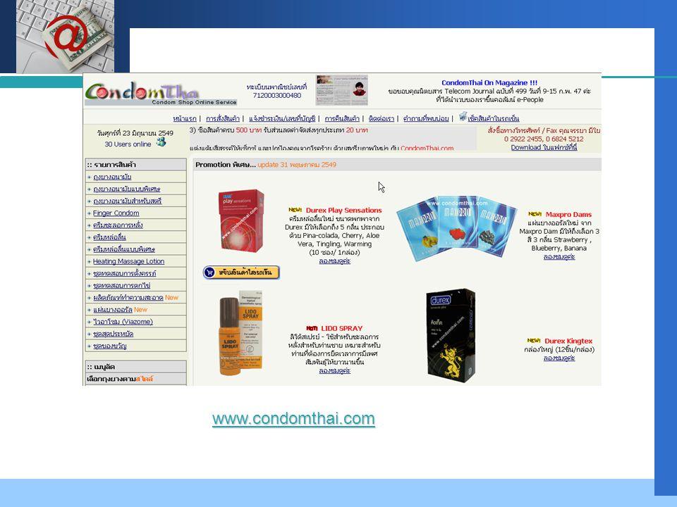 www.condomthai.com
