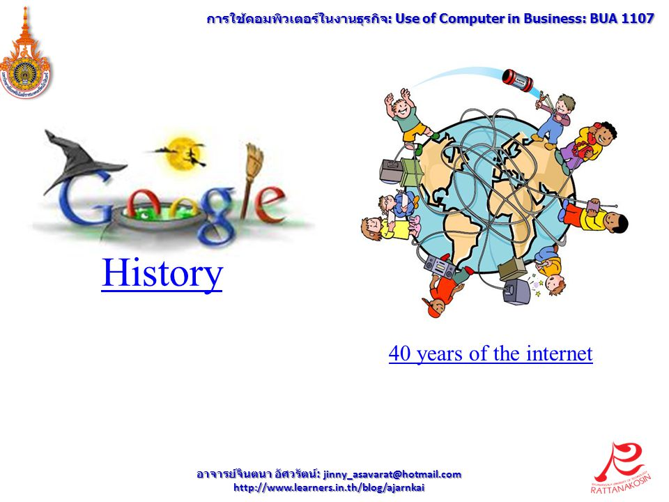 History 40 years of the internet