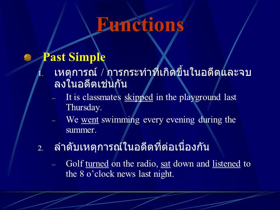 Functions Past Simple. เหตุการณ์ / การกระทำที่เกิดขึ้นในอดีตและจบลงในอดีตเช่นกัน. It is classmates skipped in the playground last Thursday.